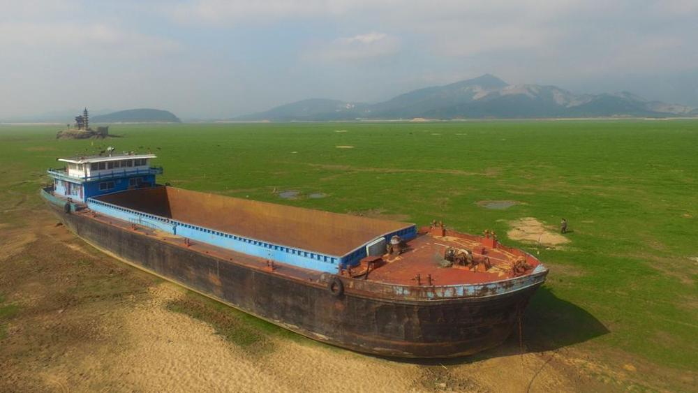 Cina, Lago Poyang, spesso prosciugato